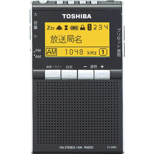 東芝 AM/FMスリムラジオ【ポケット ラジオ 小型】【送料無料】 10P06Aug16