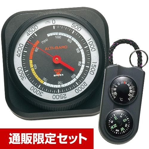 e840466b41 アルティマックス4500+サーモ&コンパスセット【本格高度計気圧温度方角方位コンパス】