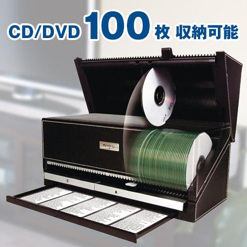 100枚収納CD&DVDセレクター 【DVD CD 収納 ケース ラック】【送料無料】