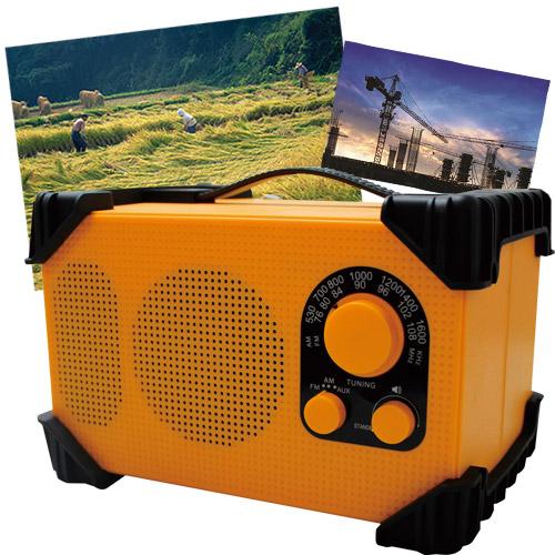 現場ラジオ 【大音量 防水 防塵 衝撃 耐性 作業 ラジオ GBR-3C】【ギフト プレゼント】