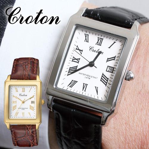 職人が手掛ける日本製腕時計 【薄型 シンプル クロトン Croton】