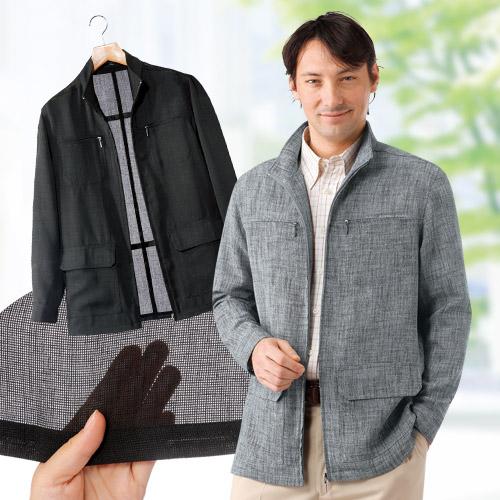 ジップアップメッシュジャケット 【長袖 サマー ジャケット 春 夏 メンズ ブラック】【父の日 敬老の日 ギフト】