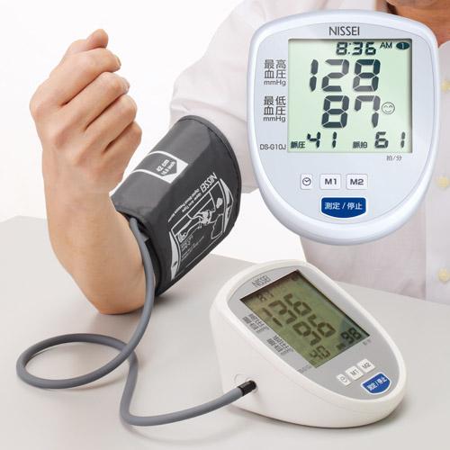 日本精密測器 脈圧が計れるデジタル血圧計 【上腕 腕帯 DS-G10J】【父の日 母の日 敬老の日 ギフト】