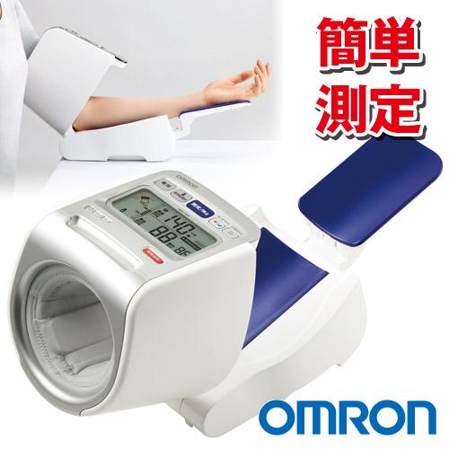 オムロン デジタル自動血圧計 【オムロン 上腕式血圧計 スポットアーム HEM-1021】【送料無料】