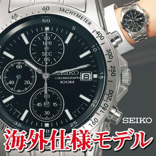 セイコー・クロノグラフ(海外モデル)【SEIKO メンズ 腕時計 SZER009】【送料無料】