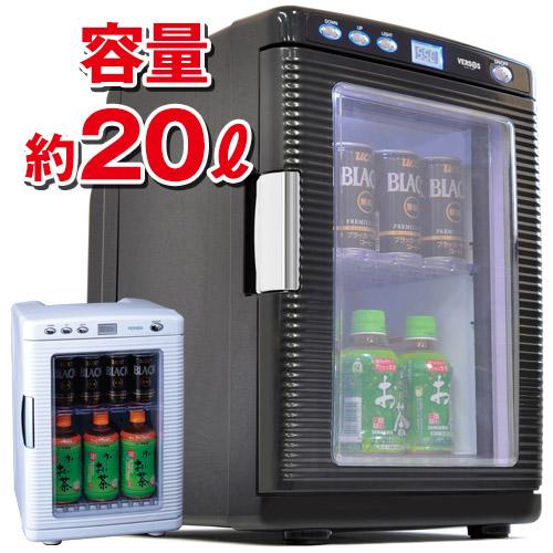 2電源式ポータブル保冷温庫(20リットル) 【ミニ冷蔵庫 保温 保冷庫 アウトドア 20L AC DC 電源 車 車載 VS-430 ベルソス】【送料無料】