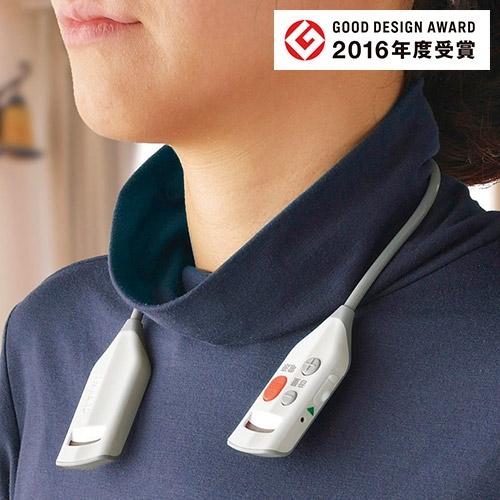 ワイヤレス耳元スピーカー 【TV 耳もと スピーカー コードレス ワイヤレス ツインバード J343W】【送料無料】