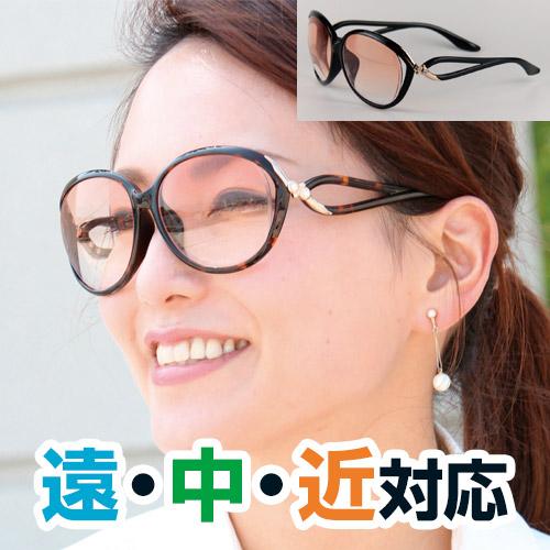セレブサングラス 【シニアグラス 老眼鏡 サングラス レディース 遠近 2重焦点】【ギフト プレゼント】