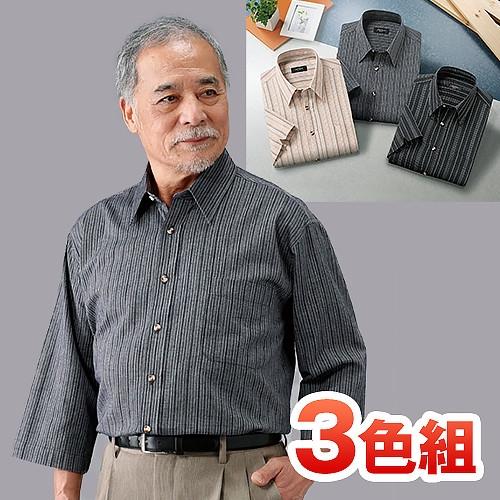 綿100%しじら織り7分袖シャツ(3色組) 【七分丈 七分袖 ワイシャツ メンズ】