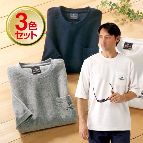 ダンロップ・モータースポーツ 5分袖パイルTシャツ(3色組) 【Tシャツ 無地 メンズ】【父の日 ギフト プレゼント】