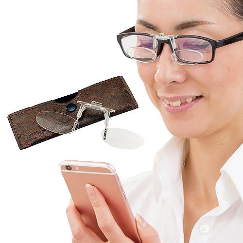 ハネ上げ式クリップオンシニアグラス 【メガネにつける 老眼鏡 拡大鏡 】