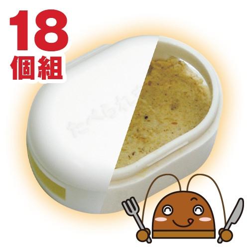 ゴキちゃんグッバイ業務用 18個組【ゴキブリ 駆除 ホウ酸】