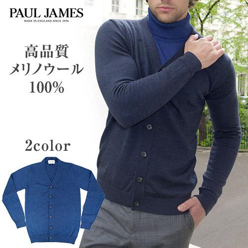 英国製・メリノウール ファインゲージカーディガン 【メンズ カーディガン セーター イギリス 青 紺】【送料無料】