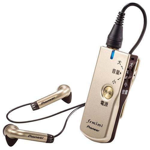 パイオニア・フェミミM757 【集音器 充電式 集音機 音声増幅器 助聴器 助聴機 補聴器 パイオニア femimi VMR-M757】【送料無料】