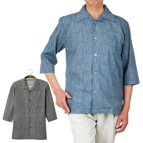 日本製 高島ちぢみ七分袖シャツ 【ワイシャツ メンズ 和 アジアン エスニック 7分袖】