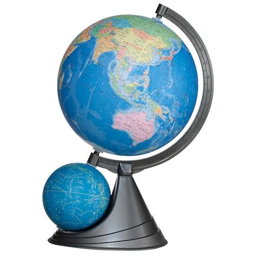 銀河二球儀【地球儀 天球儀 星座 学習 教育 地図 26-GPJ-R】【プレゼント ギフト】【送料無料】