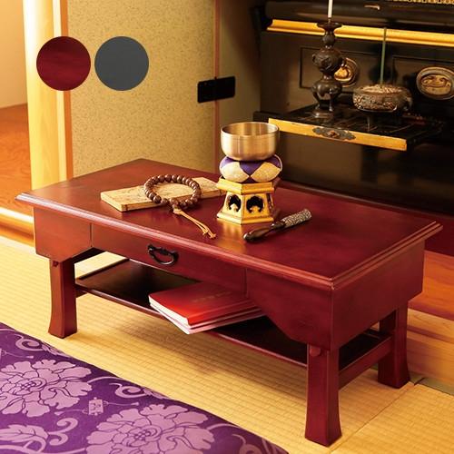 折り畳み便利机(引き出し付き)【座卓 テーブル 和室 ローテーブル 天然木 桐材SXDX-600】