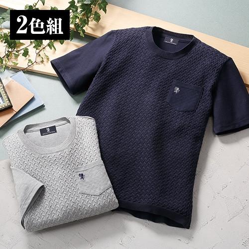 サルーンエクスプレス 爽やかカジュアルTシャツ(2色組) 【サマーニット メンズ 】