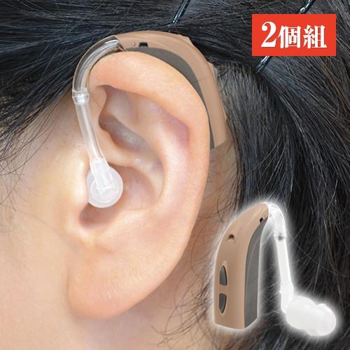 アクトス MD-1X 耳掛け式デジタル補聴器(2個組)【両耳 補聴器 集音器 耳かけ 高度初期 難聴】【送料無料】