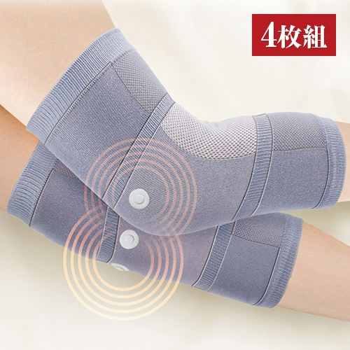 吸湿 発熱繊維〈エクス R 〉を使用し 膝周りの温めも 磁気治療器 [ギフト/プレゼント/ご褒美] 寝ながら膝楽サポーター 送料無料 薄 サポーター 売り込み 保温 4枚組 膝 温め