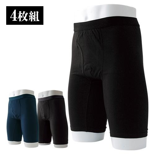 エチケットボクサーパンツ(4枚組) 【軽失禁 尿モレ パンツ メンズ 男性】