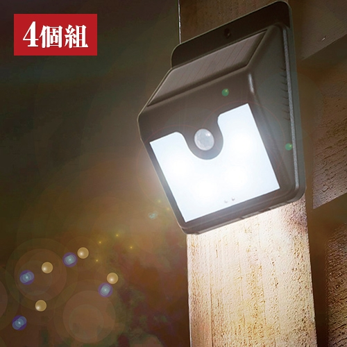 ナイトスター(4個組) 【屋外 ソーラーライト 人感センサー センサーライト LED 防滴】