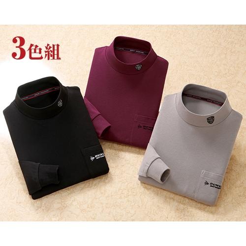 ダンロップ・モータースポーツ やわらかハイネックシャツ3色組【長袖 ニット シャツ メンズ】