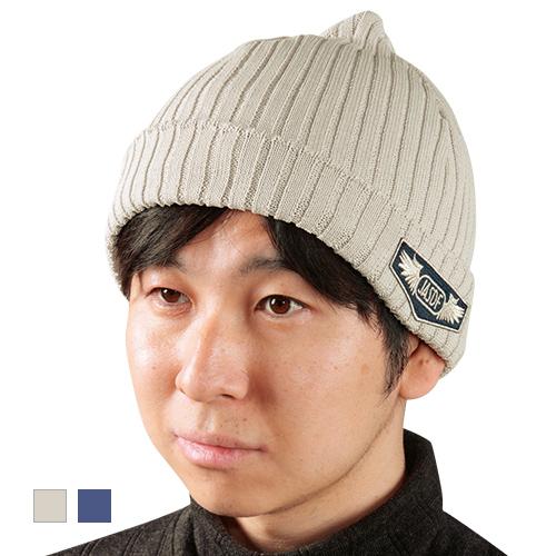 山形ニット・航空自衛隊ニットキャップ(JASDFワッペン付き)【撥水 ミリタリー ニット帽 日本製「】