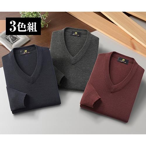 ジャックブラウン ウール混Vセーター3色組 【Vネック シンプル 無地 着回し メンズ】