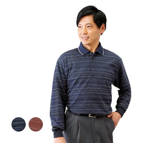 日本製 ジャカードボーダーポロシャツ【長袖 ポロ シャツ メンズ 】