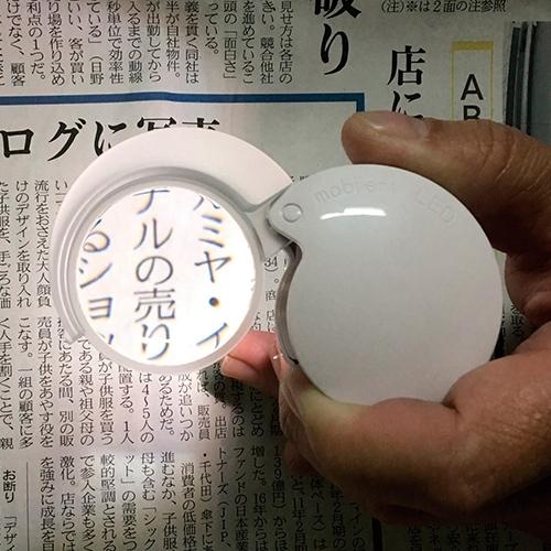 ドイツ製・LED付き携帯用ルーペ【4倍 7倍 10倍 エッシェンバッハ ルーペ ESCHENBACH】