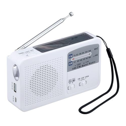 マルチレスキューラジオ 【 6WAY 防災 手回し ソーラー 充電 USB SV-5745 】