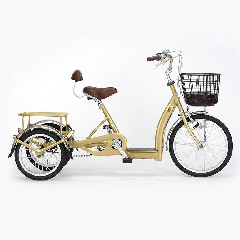 【直送】低床三輪自転車「こげ~る2」(沖縄・離島配送不可)