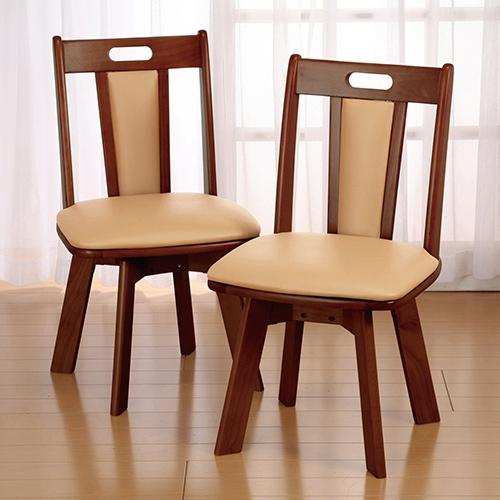 【直送】天然木回転ダイニングチェア2脚組(一部組立式)【イス 椅子 家具 新生活 インテリア】