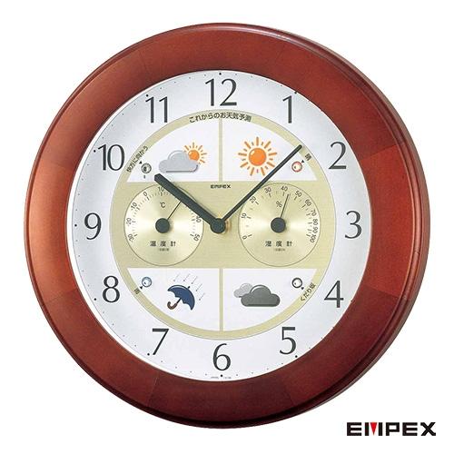 これからのお天気と時刻がすぐにわかる 永遠の定番 ウェザーパルII 気象台 BW-5221 掛け時計 温度計 天気予報 湿度計 エンペックス 新作 人気