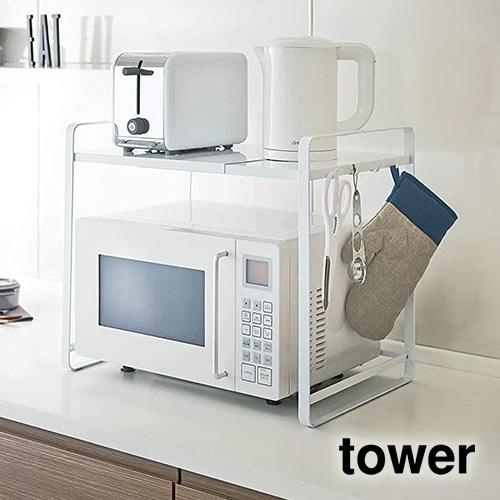お買い得 伸縮レンジラック KT-TW CY WH BK TOWER 激安セール タワー ホワイト トースター台 ブラック ラック キッチン フック付き 収納