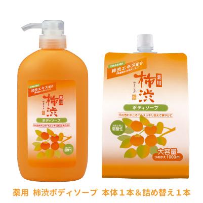 体臭ケアに!石鹸・ボディソープで肌に優しくていい香りのものは?