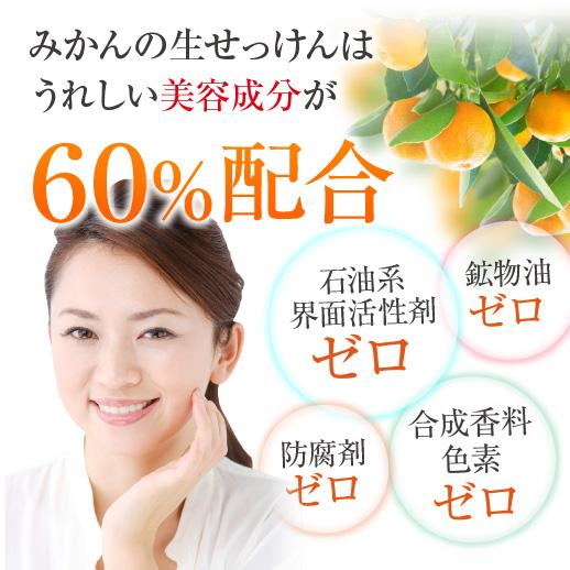 小蜜橘肥皂 70 g 學生管類型和潔面皂橙色原料無皂毛孔件 3
