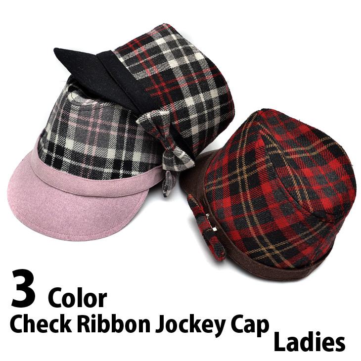 全品 送料無料 ミリヤ帽 ジョッキー帽 チェック リボン レディース ポッキリ キャップ 人気 ※ラッピング ※ 爆買い送料無料 帽子