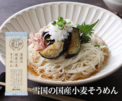 お好みでつめあわせ 麺24入(合計が24袋になるようにお選びください)