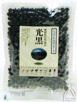 新作製品 セールSALE%OFF 世界最高品質人気 無肥料自然栽培豆 黒豆 光黒 2500g