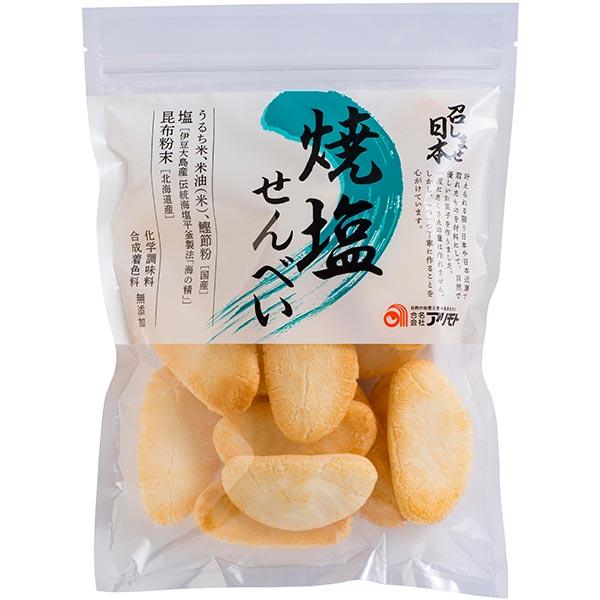 アリモト 新 今だけ限定15%OFFクーポン発行中 贈答品 召しませ日本 80g 焼塩煎餅