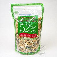 Organic JAS certified organic serial ビオミューズリー premium 480 g