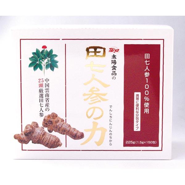 田七人参の力 お徳用 1.5gX150