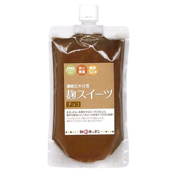 雑穀キッチン  麹スイーツ チョコ 300g