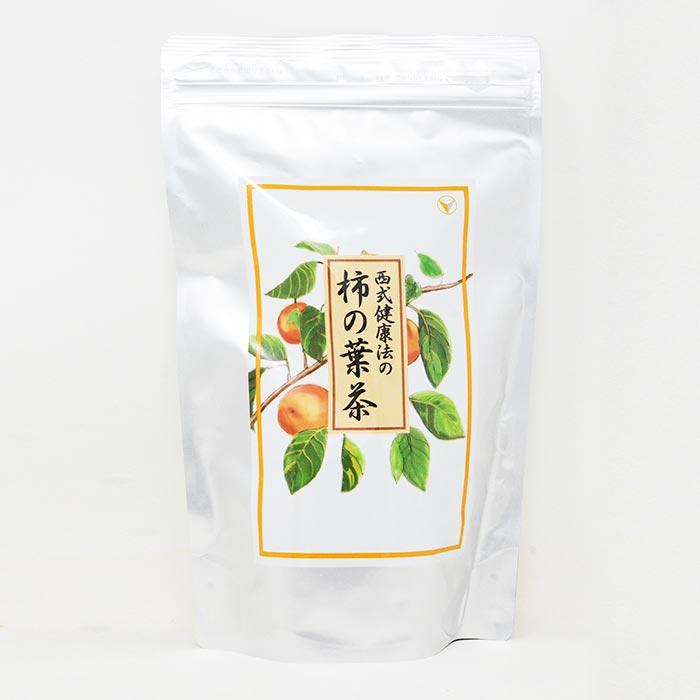 当店は最高な サービスを提供します 西式健康法の柿の葉茶 160g 2g×80包 税込