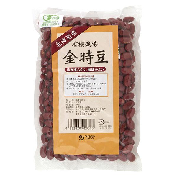 出荷 オーサワジャパン 上等 有機栽培 300g 金時豆