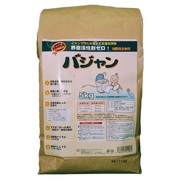 洗濯用洗浄剤 バジャン業務用 10kg (5kg×2)