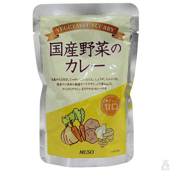 ムソー 国産野菜のカレー甘口 200g おしゃれ お気にいる