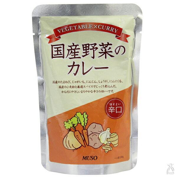 ムソー 新登場 国産野菜のカレー辛口 200g 期間限定特価品